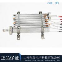 宝塔接头加热器用于高温清洗机设备 半导体加热器ptc尼晶