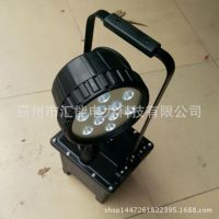照明灯具 BF660C防爆氙气泛光灯 大功率检修工作灯