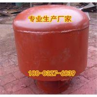 供应Q235弯管型罩型通气帽 Z-200沼气池A型通气帽出厂价格【润宏】