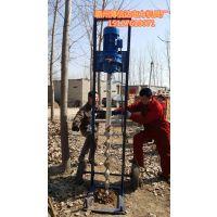 钻坑机价格 铲车改装的电杆打坑机器 铲车改装电杆打坑机 博信达