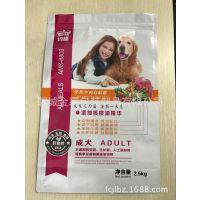 供应承德宠物用品包装袋/铝塑包装袋/定制生产