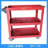 定做车间工具柜铁皮柜 工具柜双开门 零件车 移动方便省力