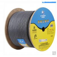 七类网线双屏蔽网线 抗干扰降衰减 支持万兆设备 纯铜导体 305米