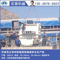 湖南新的鄂式破碎机日产量有多大,大型石子机现货供应