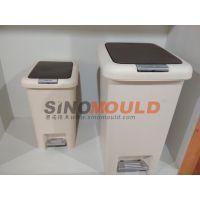 垃圾桶模具 西诺模具制造 使用寿命长 产品外观精美 厂家直供 注射成型模具