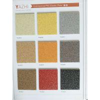 PVC卷材地板 防滑PVC地板 雅致密实底2.0 厂家直销供应