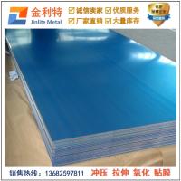 拉伸1060纯铝板 20mm铝板现货价格