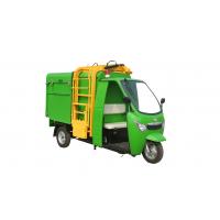 尖头垃圾车 车箱可卸式垃圾车5.5Kw江海JH-3F015.5Kw铜绕组大扭矩电机高强度汽车结