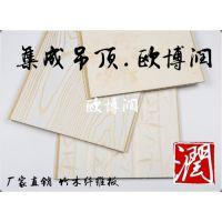 耐高温不燃烧 家装防火材料竹纤维集成墙面