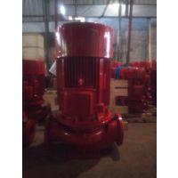 国家新标准XBD9.3/15-HY立式消防泵价格XBD10/15-HY室外消火栓泵不锈钢叶轮