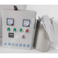 定州博润环保WTS-2A自动控制型水箱自洁消毒器