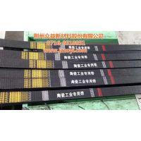 众益新材料-来电订制陶瓷工业带、广州传动带、传动带制造