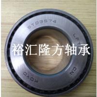 高清实拍 KOYO KE STD3574 LFT 圆锥滚子轴承 KESTD3574 原装正品