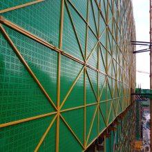 即墨建筑爬架网品质优良 {国帆丝网}爬架防护网