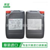 CASTROL嘉实多 食品级合成齿轮油 Optileb GT 100 NSF H1齿轮油