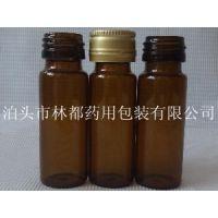 山东林都供应10毫升口服液玻璃瓶