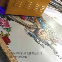 精工UV2513uv打印机价格