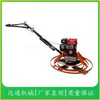 供应达通DT-100手扶式柴油收边机 柴油抹光机