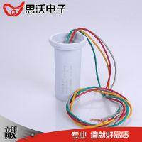 CBB60金属化聚丙烯膜 圆柱形洗衣机电容器