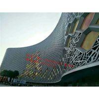 外墙装饰雕花铝板 金属墙面装饰材料