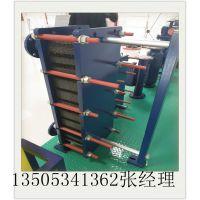 不锈钢容积式换热器 采暖换热机组 功能