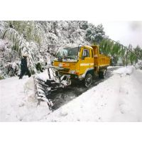 铲雪车 大力扫雪车 多功能环卫系列除雪车价格