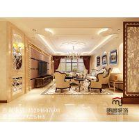 哈尔滨工装公司|哈尔滨的装修公司|四季上东欧式风格240平米|明居装饰