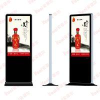 安菲尔42寸苹果款立式高清LED网络多媒体广告机品牌广告机厂家
