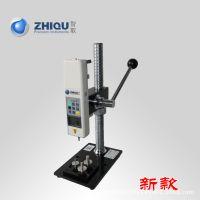 智取ZQ-GY-4-1水果硬度计 苹果/果实成熟硬度计