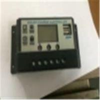 太阳能系统控制器  太阳能路灯控制器  12v20A外壳