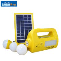 户外太阳能家用小系统 带灯泡 太阳能收音机 充电宝 太阳能发电机