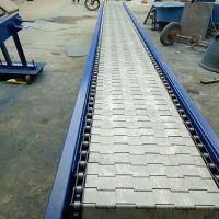 乾德机械批发不锈钢链板输送机 食品烘干自动流水线传送带链板厂家