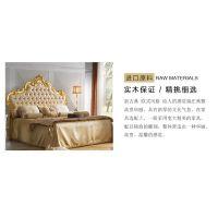 齐居置家欧式床全实木美式床公主床奢华金色主卧室家具简欧床1.8双人婚床