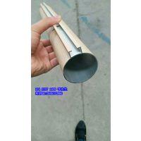 佛山欧百建材 定制各种口径的木纹铝圆管吊顶 品种齐全