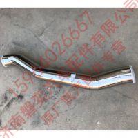 陕汽重卡 陕汽德龙 原厂新M3000增压器进气管 新M3000增压器钢管 DZ96259191270