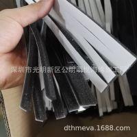 厂家生产单面带胶 中密度背胶海绵条 阻燃减震密封EVA海绵条