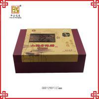 华企包装工厂定制直销精美茶叶盒