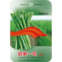 供应京笋一号-高产芦笋种子