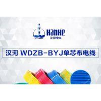 青岛汉河电缆阻燃电缆厂家特卖