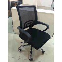 办公椅,电脑椅,转椅,职员椅,低价批发