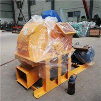 现货供应木头木材粉碎机 高效锯末粉碎机生产厂家