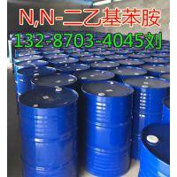 山东N,N-二乙基苯胺生产厂家 N,N-二乙基苯胺贸易商多钱一吨 工业级N,N-二乙基苯胺价格
