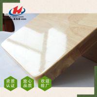 FSC室内装修 橡胶木uv板 橱柜板加工 桌面实木台面板