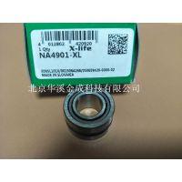 INA轴承NA4901-XL