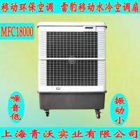 低价销售雷豹移动冷风机 蒸发式制冷风扇环保水冷空调