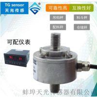 医疗设备传感器不锈钢拉压力传感器安徽天光测力称重传感器TJL-5N