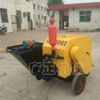 广正砂浆输送泵 注浆机 高层砂浆输送泵厂价直销