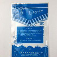 定做鱼食鱼饵包装袋宠物食品包装袋自立拉链复合包装袋