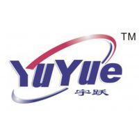 广州宇跃自动化设备有限公司