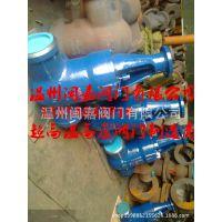 H67Y-250C焊接Y型止回阀 焊接Y型止回阀